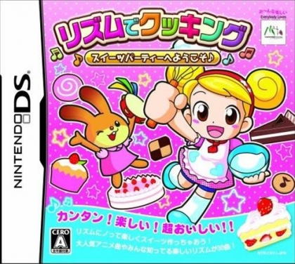 Rhythm de Cooking - Sweets Party e Youkoso image